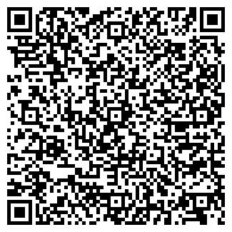 QR-код с контактной информацией организации БЮРО ЭКС