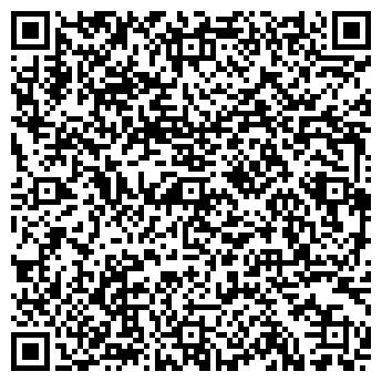 QR-код с контактной информацией организации ООО АРТАКЦЕНТ