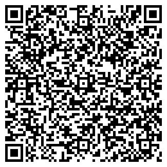 QR-код с контактной информацией организации ГОРКА ООО