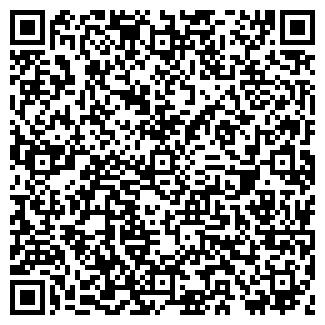 QR-код с контактной информацией организации МУ РЕКЛАМБЮРО