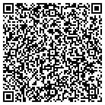 QR-код с контактной информацией организации ВИ-САЙН РЕКЛАМНАЯ ГРУППА