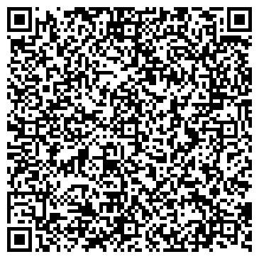 QR-код с контактной информацией организации ЕВРОПА ПЛЮС КЕМЕРОВО, ООО