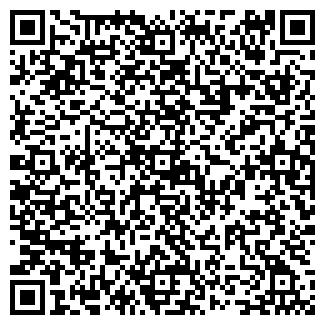 QR-код с контактной информацией организации ИНФО-РЕКЛАМА