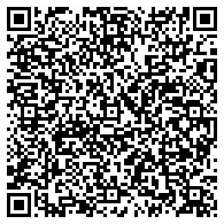 QR-код с контактной информацией организации ИТАК