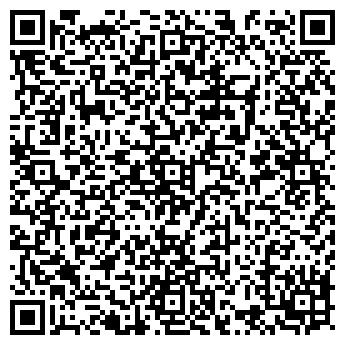QR-код с контактной информацией организации ЛИМОН РЕКЛАМНАЯ ГРУППА