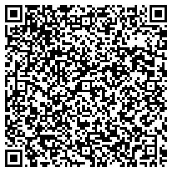 QR-код с контактной информацией организации МАСТЕРСТУДИЯ