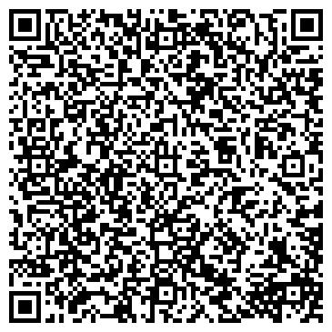 QR-код с контактной информацией организации РЕКЛАМНАЯ СЛУЖБА МУЗТВ КЕМЕРОВО-НОВОКУЗНЕЦК