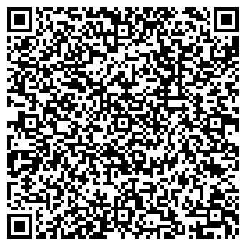 """QR-код с контактной информацией организации Рекламное агентство """"Олекса"""""""