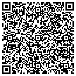 QR-код с контактной информацией организации ООО САН-ПЛЮС