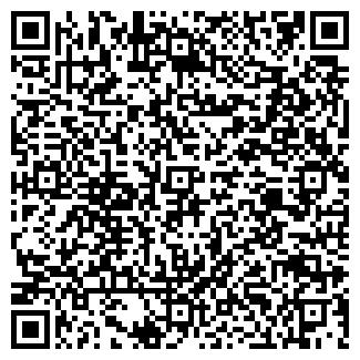 QR-код с контактной информацией организации ООО ЮМИТИ