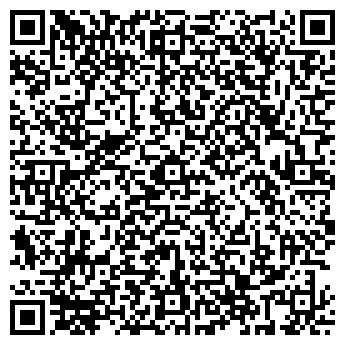 QR-код с контактной информацией организации ООО ЭЛИТ-КЛАСС