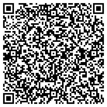 QR-код с контактной информацией организации КУЗБАССЕРВИС