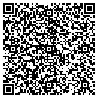 QR-код с контактной информацией организации МЕДОВЫЙ СПАС