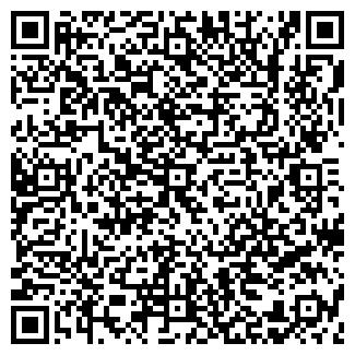 QR-код с контактной информацией организации ЭКСПО-СИБИРЬ