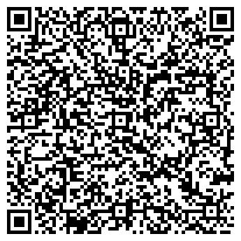 QR-код с контактной информацией организации РОСТЭК-КЕМЕРОВО