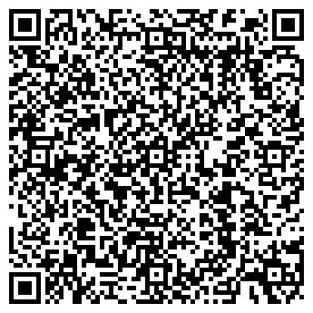 QR-код с контактной информацией организации ОАО КЕМЕРОВОСТРОЙОПТТОРГ