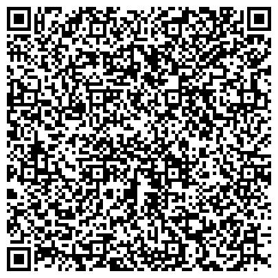 QR-код с контактной информацией организации АКАДЕМИЯ СМС КЕМЕРОВСКИЙ ФИЛИАЛ