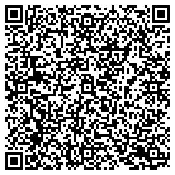 QR-код с контактной информацией организации ГОСТИНИЦА СИГНАЛ ЧУП