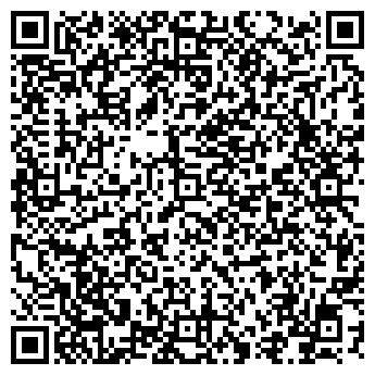 QR-код с контактной информацией организации ИНТЕЛЛ ЮРИС
