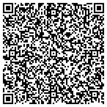 QR-код с контактной информацией организации ООО СЕРТИФИКАЦИОННЫЙ ЦЕНТР