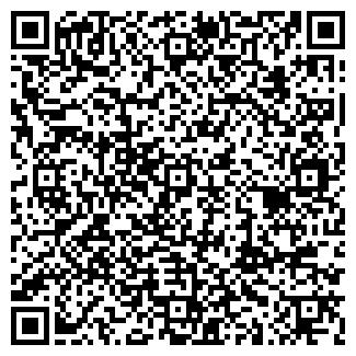 QR-код с контактной информацией организации АЛЬФА-Д