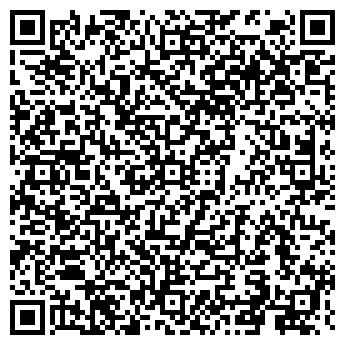 QR-код с контактной информацией организации КУЗБАССИНВЕСТСТРОЙ
