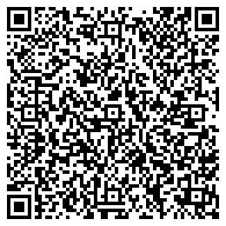 QR-код с контактной информацией организации ГУСЕВ ШНУРКИ