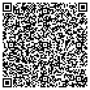 QR-код с контактной информацией организации ООО ОГНИ КУЗБАССА