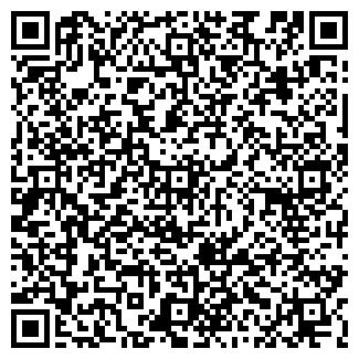 QR-код с контактной информацией организации АЛЬПАРИ, ОАО