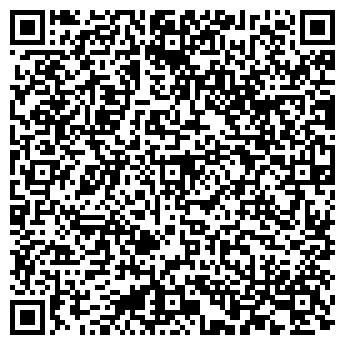 """QR-код с контактной информацией организации СПК СПК """"Могилевский ленок"""""""