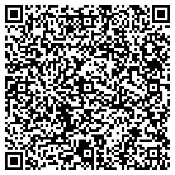 QR-код с контактной информацией организации КОМПЛЕКС АУДИТ