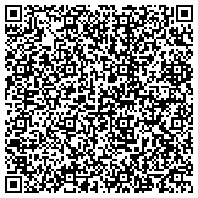 """QR-код с контактной информацией организации ООО Страховая компания """"Сибирский Дом Страхования"""""""