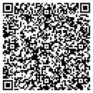 QR-код с контактной информацией организации ООО СОГЛАСИЕ