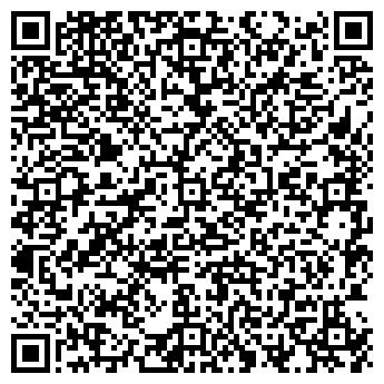 QR-код с контактной информацией организации МЫ-ДЕТЯМ КРОО