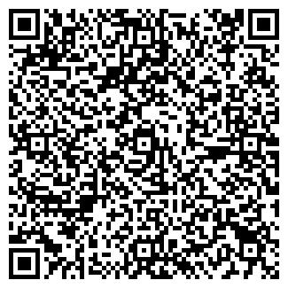 QR-код с контактной информацией организации НАСТА-ЦЕНТР