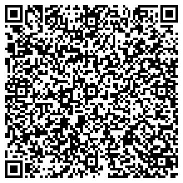 QR-код с контактной информацией организации РОСМЕДСТРАХ КЕМЕРОВСКИЙ ФИЛИАЛ