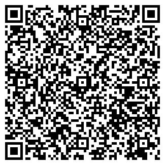 QR-код с контактной информацией организации ООО КОМЕСТРА