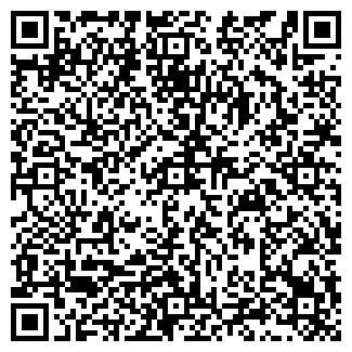 QR-код с контактной информацией организации СИБИРСКИЙ САД