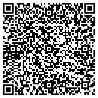 QR-код с контактной информацией организации БЕРЕГОВОЙ, ЗАО