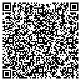 QR-код с контактной информацией организации ГОРНЯК, ТОО
