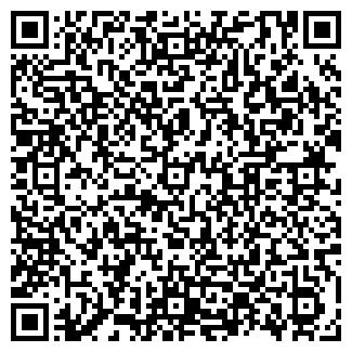 QR-код с контактной информацией организации КЕМЕРОВСКОЕ, ЗАО