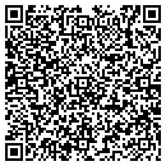 QR-код с контактной информацией организации ГАЛС С, ЗАО