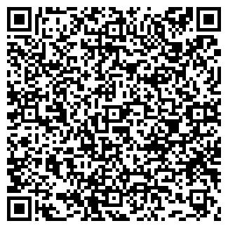 QR-код с контактной информацией организации ФГУП СУХОВСКИЙ