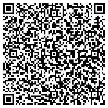 QR-код с контактной информацией организации КУЗБАССЗЕРНОПРОДУКТ, ОАО