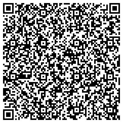 """QR-код с контактной информацией организации ОАО """"Кемеровский молочный комбинат"""" (филиал АО """"Данон Россия"""")"""