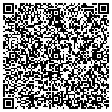 QR-код с контактной информацией организации ОАО Кемеровский хладокомбинат