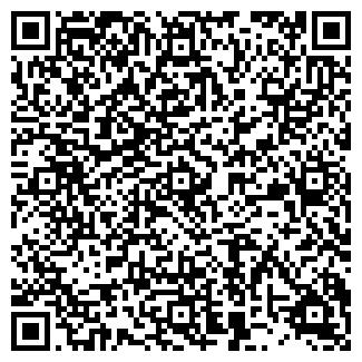 QR-код с контактной информацией организации ООО МЕДИТЕХ