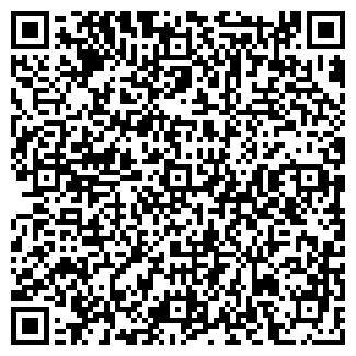 QR-код с контактной информацией организации БАРЖА