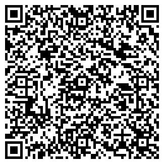 QR-код с контактной информацией организации ТОБУЛ