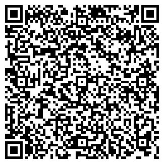QR-код с контактной информацией организации АЛДИ